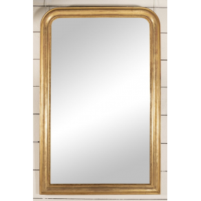 Louis Philippe extra large mirror...